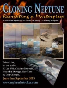 Cloning Neptune Flyer